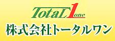 株式会社トータルワン